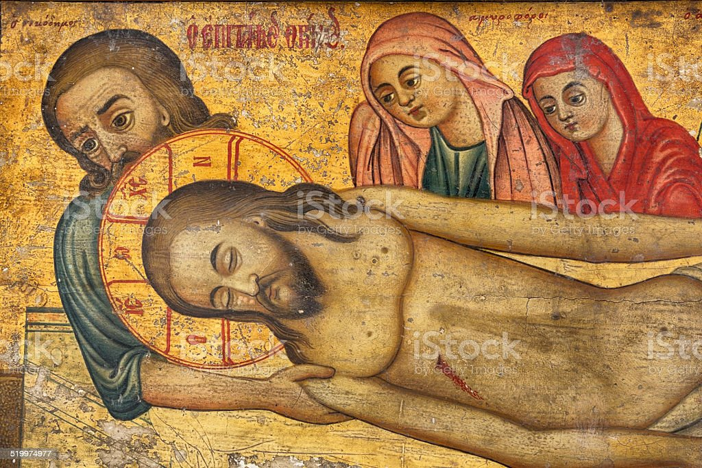 Funeral of Jesus Christ stock photo