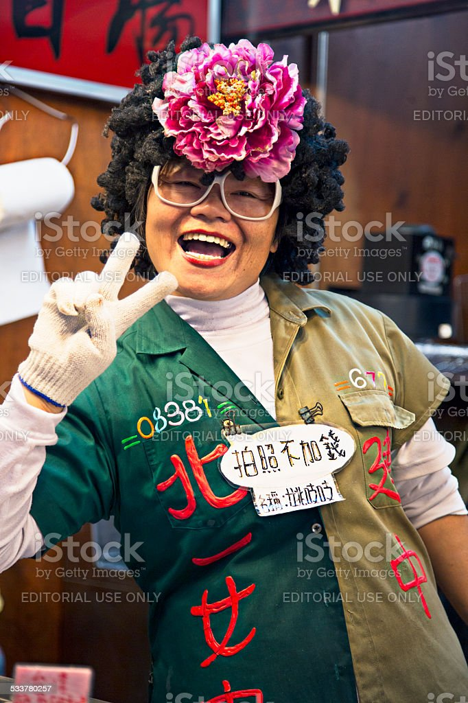 Funny seller in Juifen stock photo