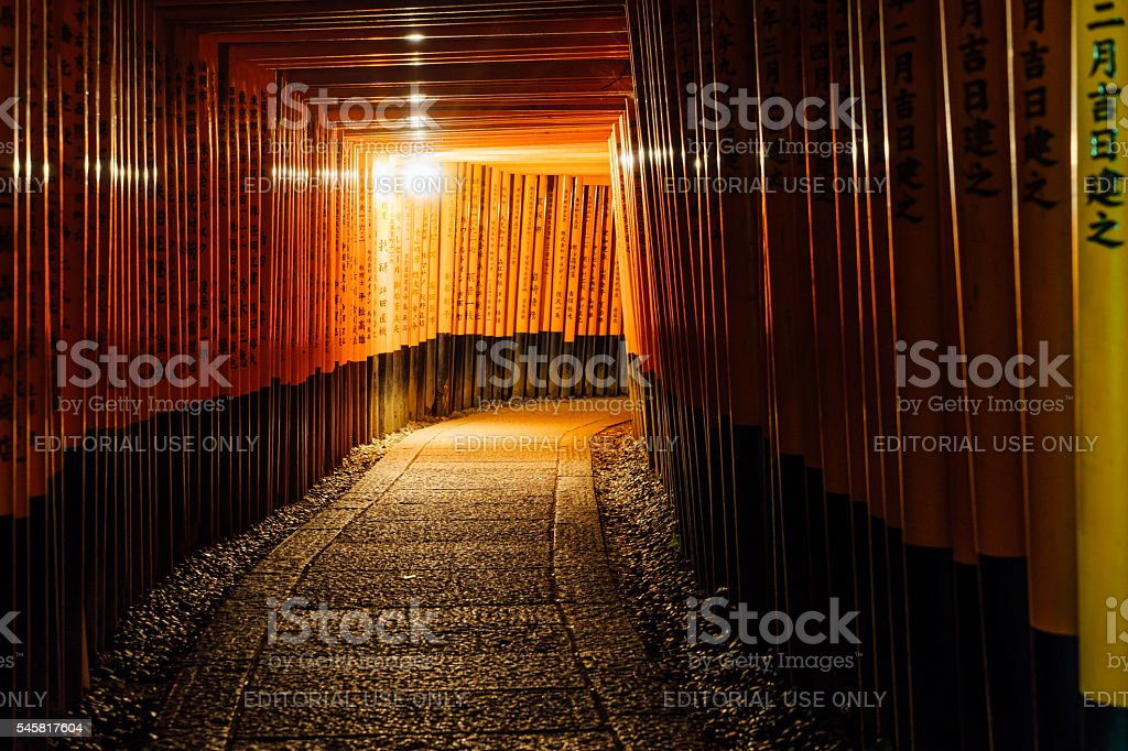 Fushimi Inari Torii Gates In Kyoto, Japan stock photo