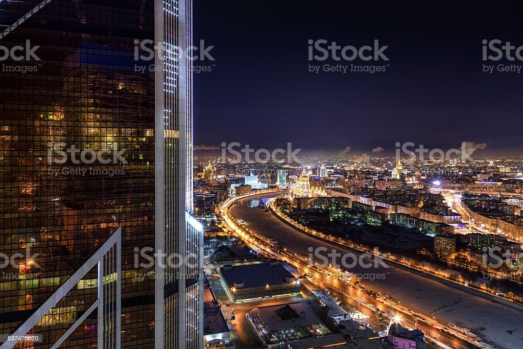 Futuristic exterior of skyscraper in Moscow stock photo