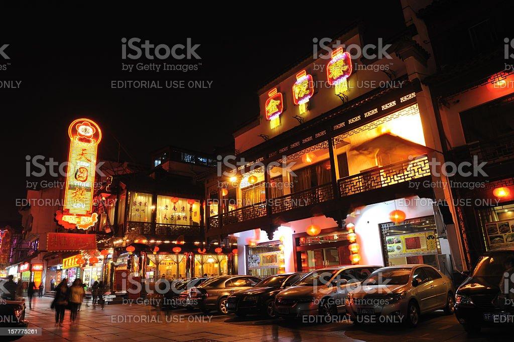 Fuzimiao Night stock photo