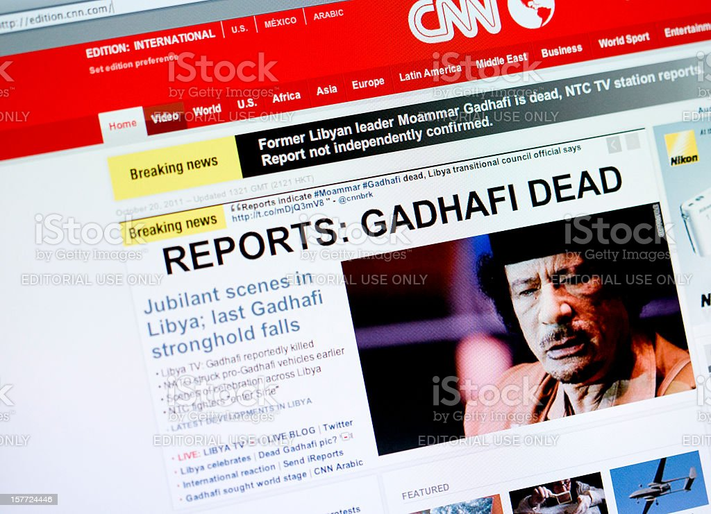 Gadhafi dead stock photo