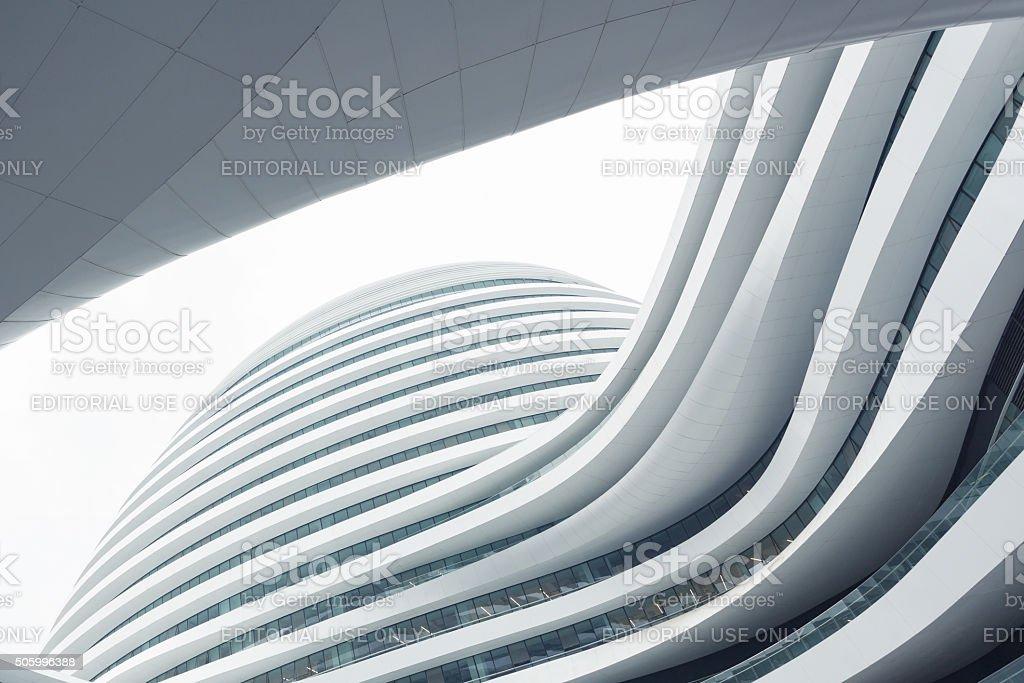 Galaxy Soho buildings stock photo