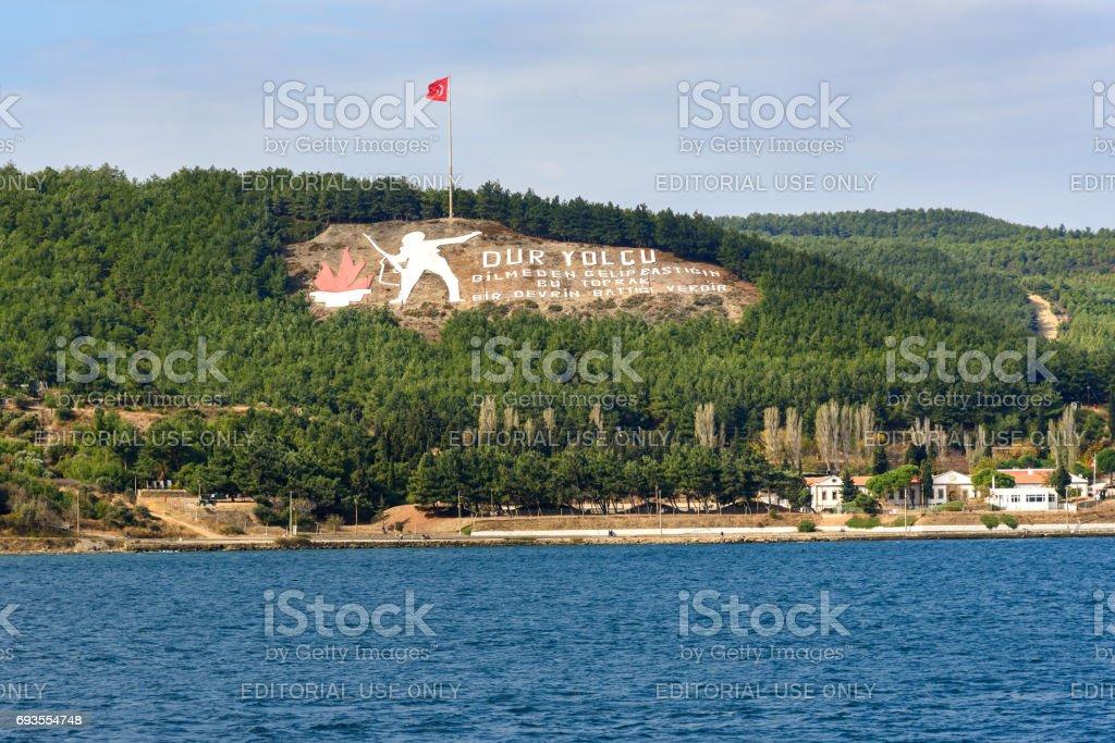Gallipoli peninsula. Turkey stock photo