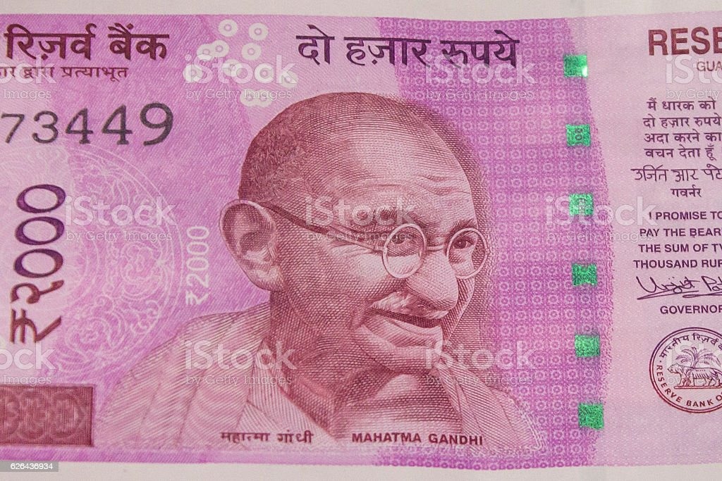 Gandhi on Indian 2000 Rs Currency Note stock photo