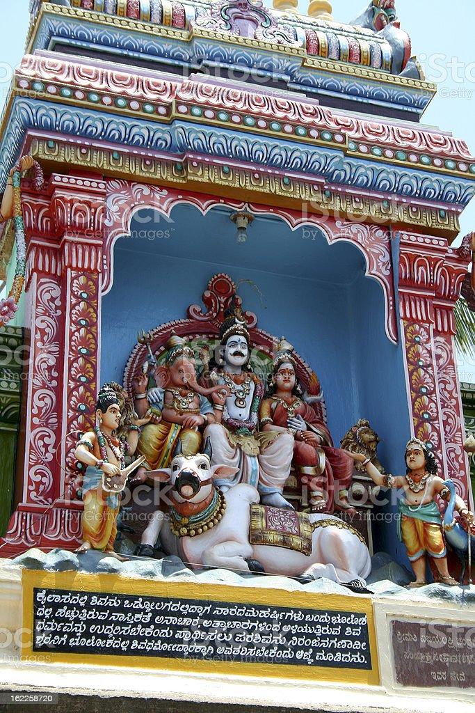 Ganesha, Shiva and Parvathi stock photo