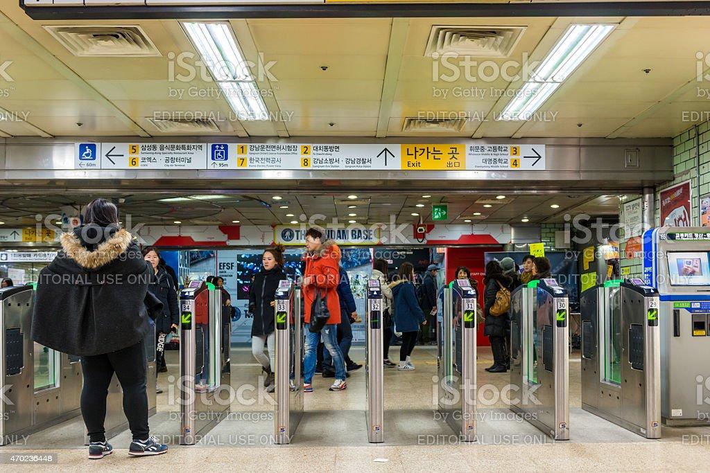 Gangnam Station stock photo