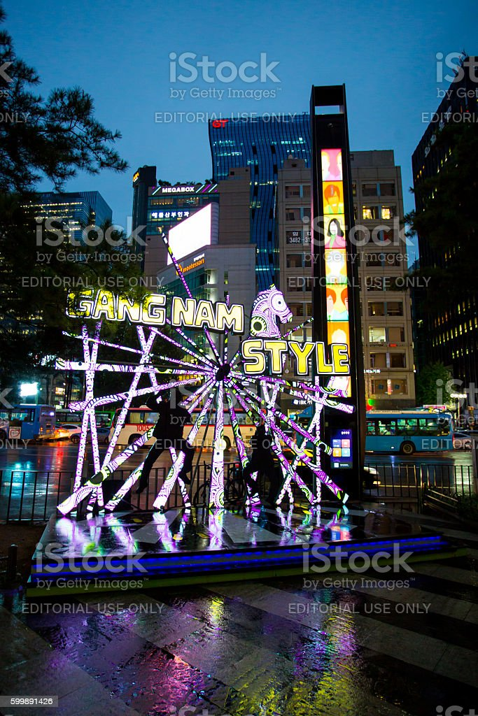 Gangnam Style 'Horse Dance' Stage stock photo
