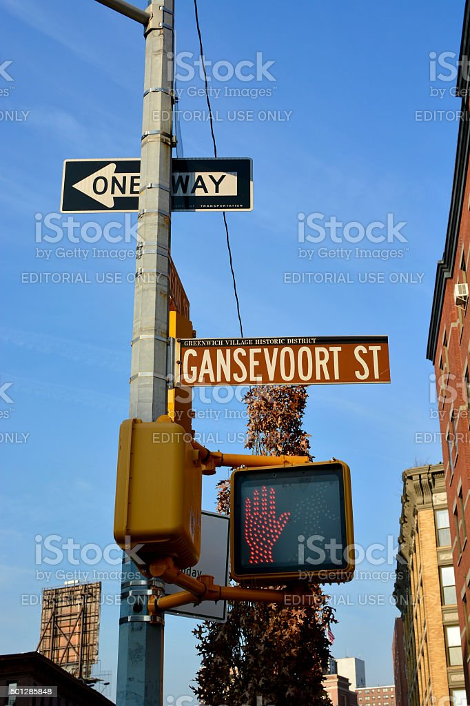 Gansevoort street sign stock photo