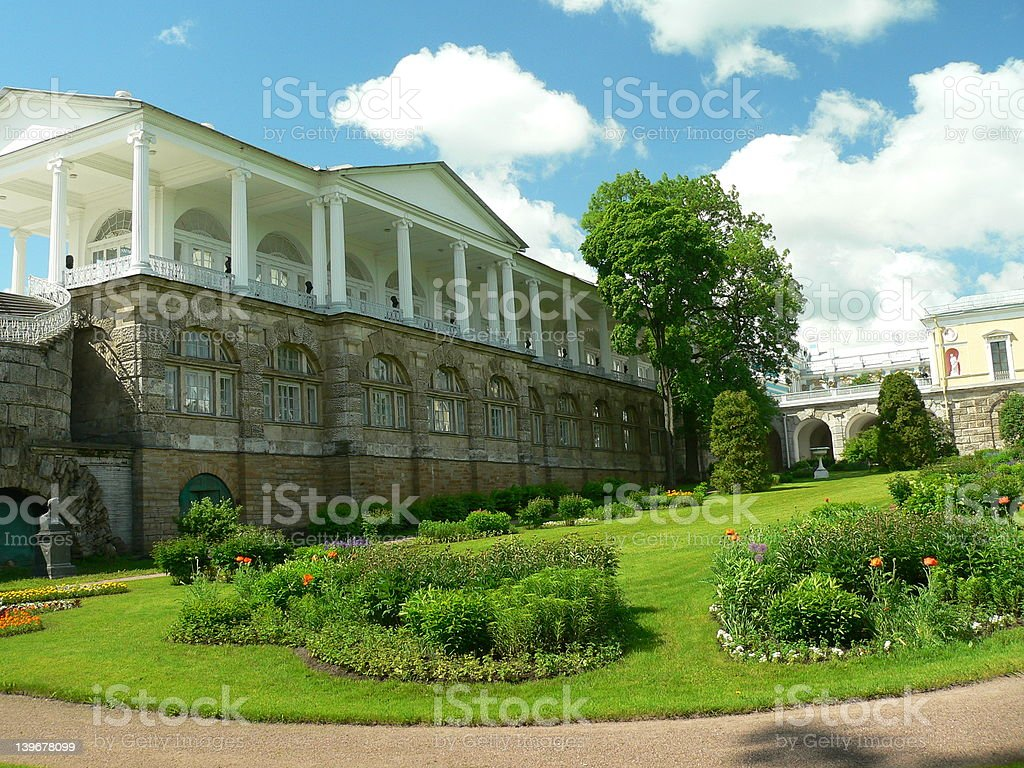 Garden in Katherin's palace royalty-free stock photo