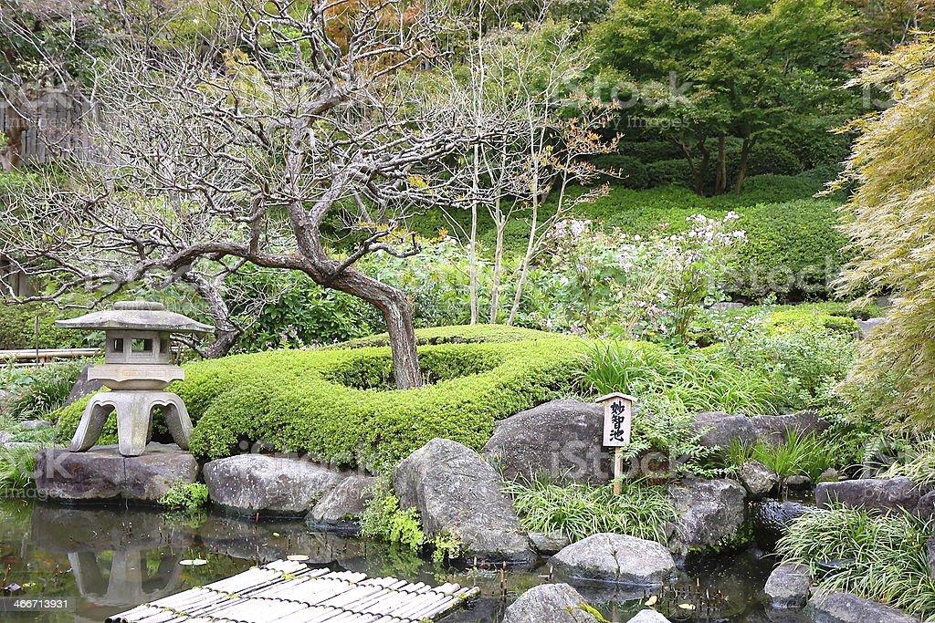 Garden zen stock photo