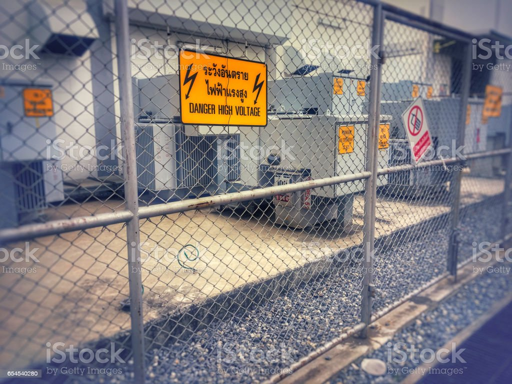 Gas base transfer station stock photo