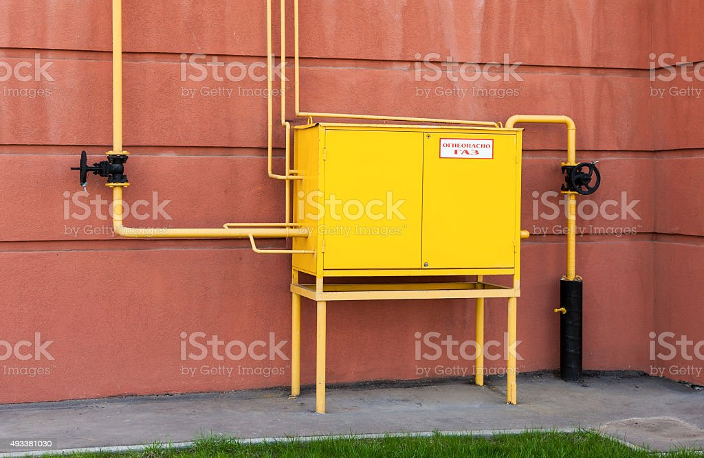Gas distribution point in an apartment house stock photo