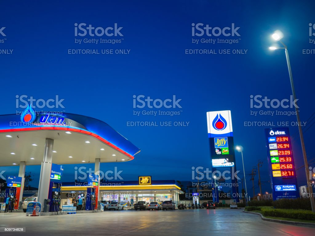 Bangkok, Thailand - June 23, 2017: PTT gas station. PTT Public Company Limited or simply PTT is a Thai state-owned SET-listed oil and gas company.Formerly known as the Petroleum Authority of Thailand. stock photo