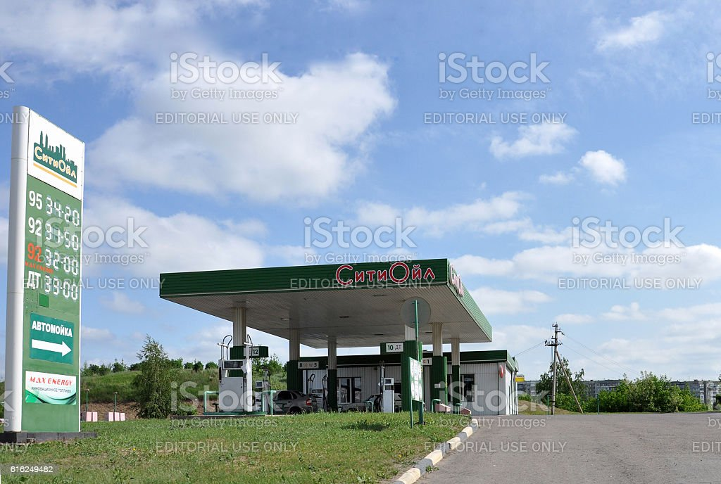 Gas Station SitiOyl on M4 highway Don stock photo