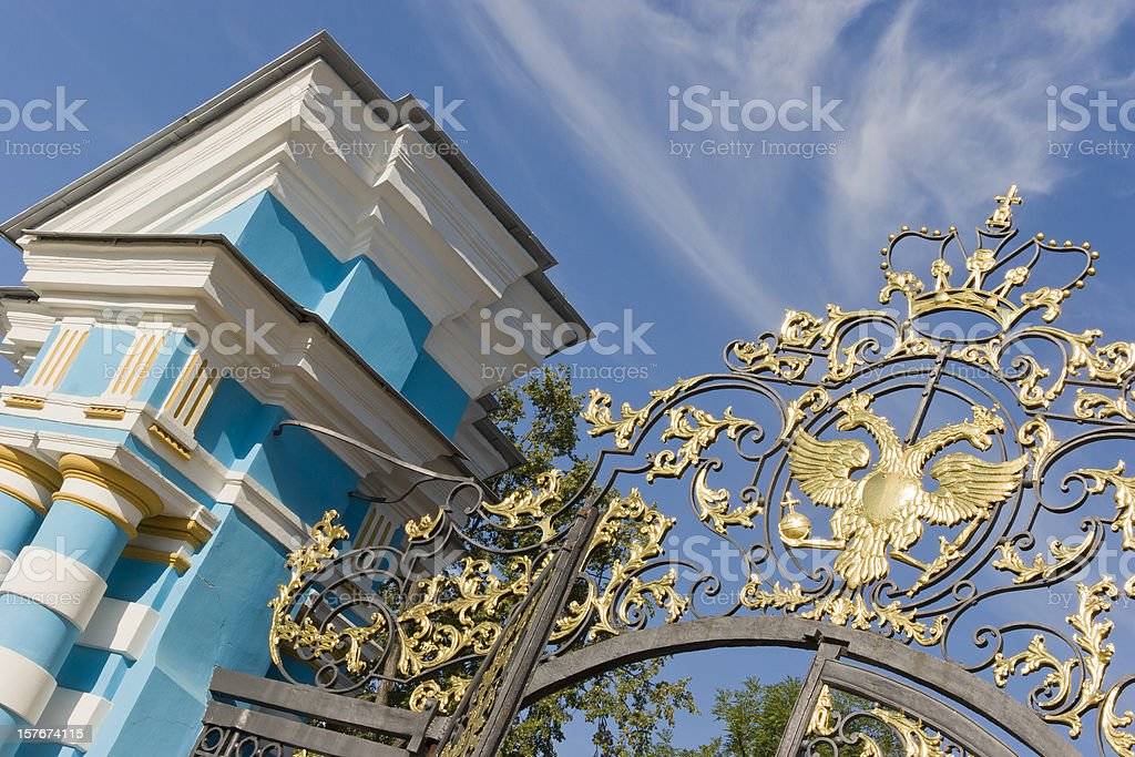 Gate at Catherine Palace, St. Petersburg, Russia stock photo