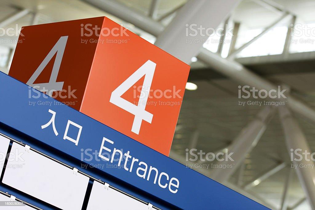 Gate Nr. 4 Lizenzfreies stock-foto