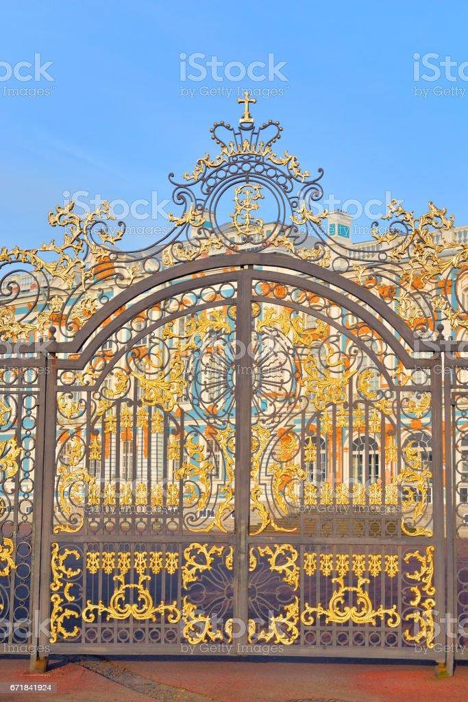 Gate of Catherine palace fence in Tsarskoye Selo. stock photo
