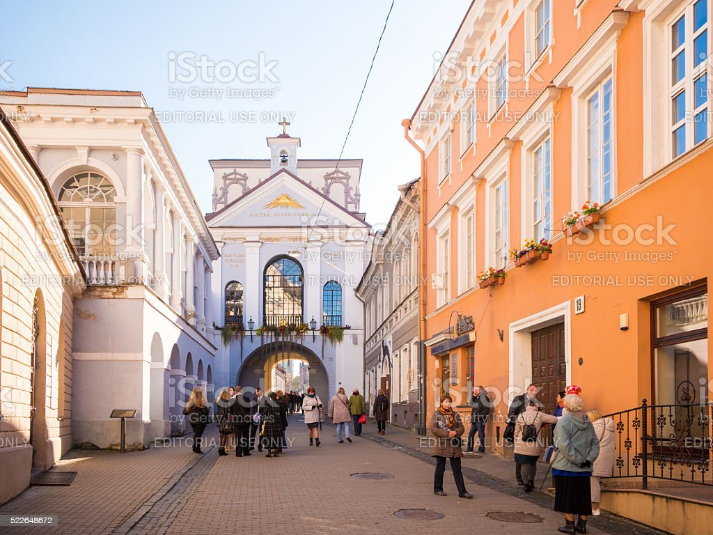 Gate of Dawn in Vilnius, Lithuania stock photo