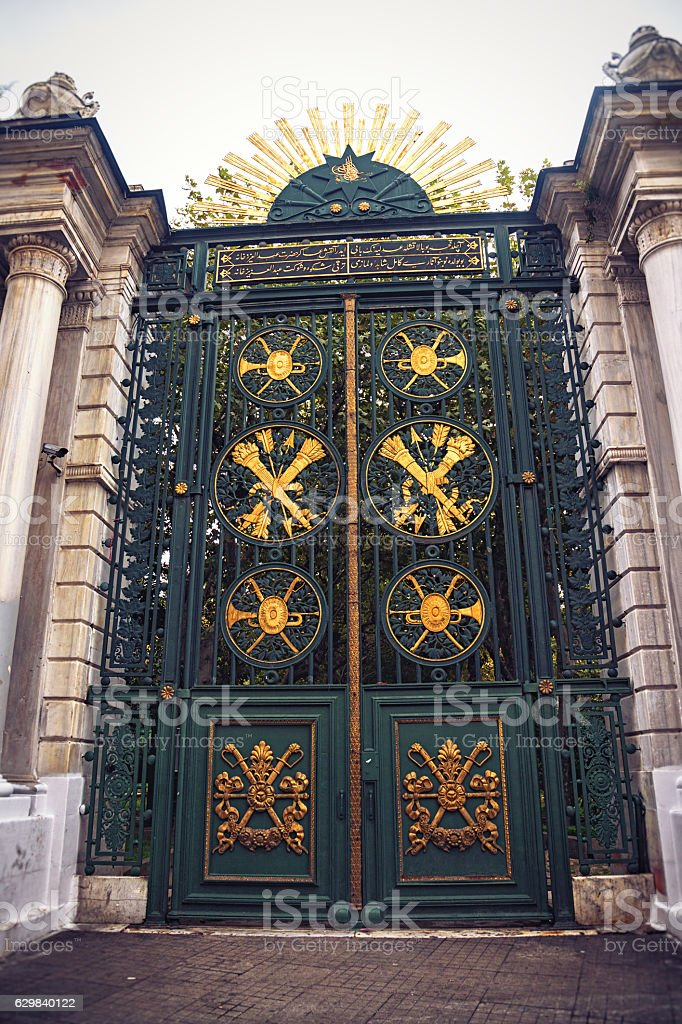 Gate of Galatasaray High School, Istanbul stock photo