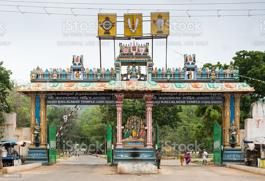 Gate of Kallalagar Vishnu Temple. stock photo