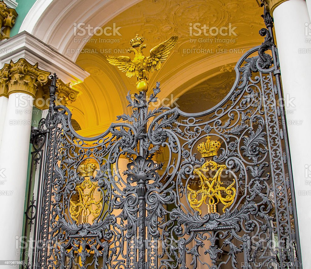 Gate of the Winter Palace in the city St. Petersburg, stock photo