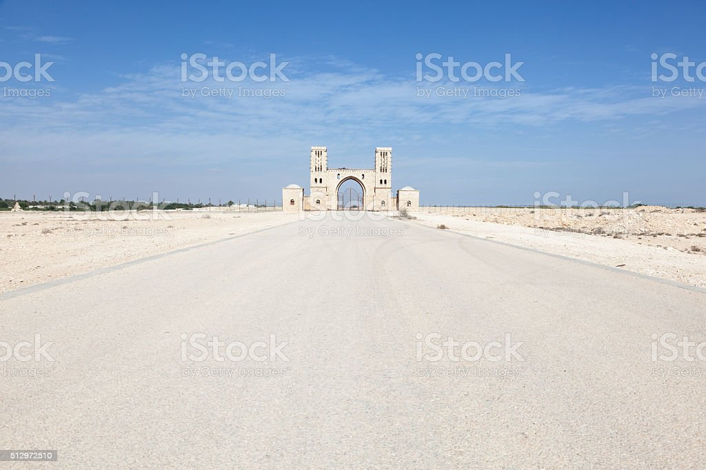 Gate to a farm in the desert of Qatar stock photo