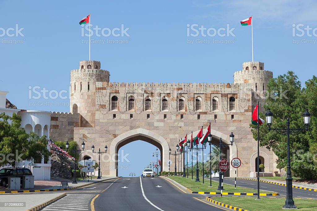Gate to the old town of Muscat, Oman stock photo