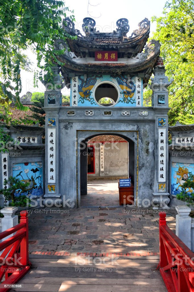 Gate To The Temple Of The Jade Mountain stock photo