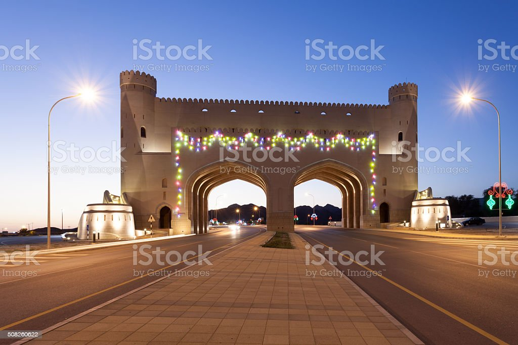 Gate to the town of Bahla, Oman stock photo