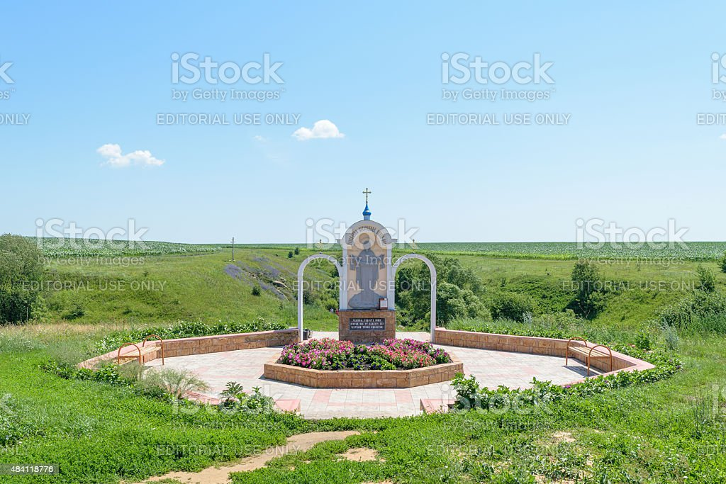 Gate with engraved prayers for passage to holy spring stock photo