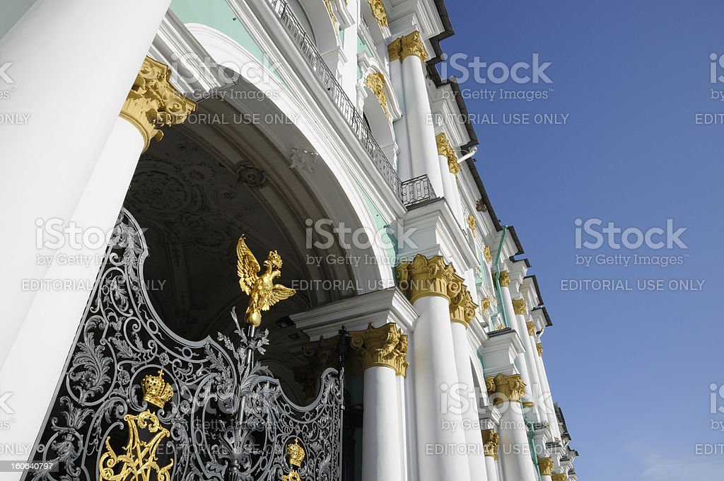 Gates of the Winter Palace in St. Petersburg, Russia royalty-free stock photo