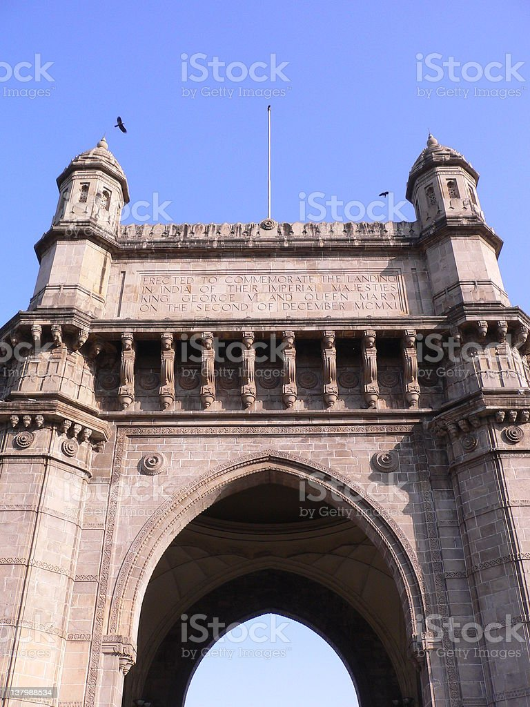 Gateway to India stock photo