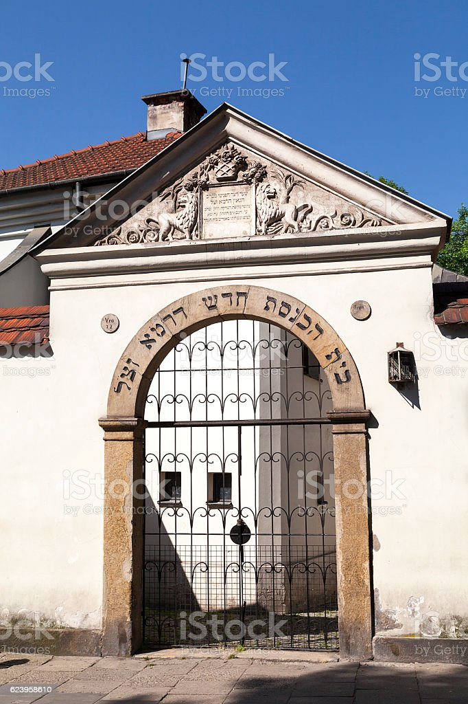 Gateway to Remuh Synagogue  in jewish district of Krakow , Poland stock photo