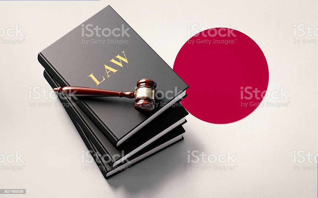 Gavel and Law Books on Japanese Flag: Japanese Justice Concept stock photo