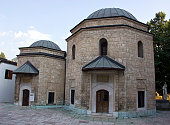 Gazi Husrev tomb
