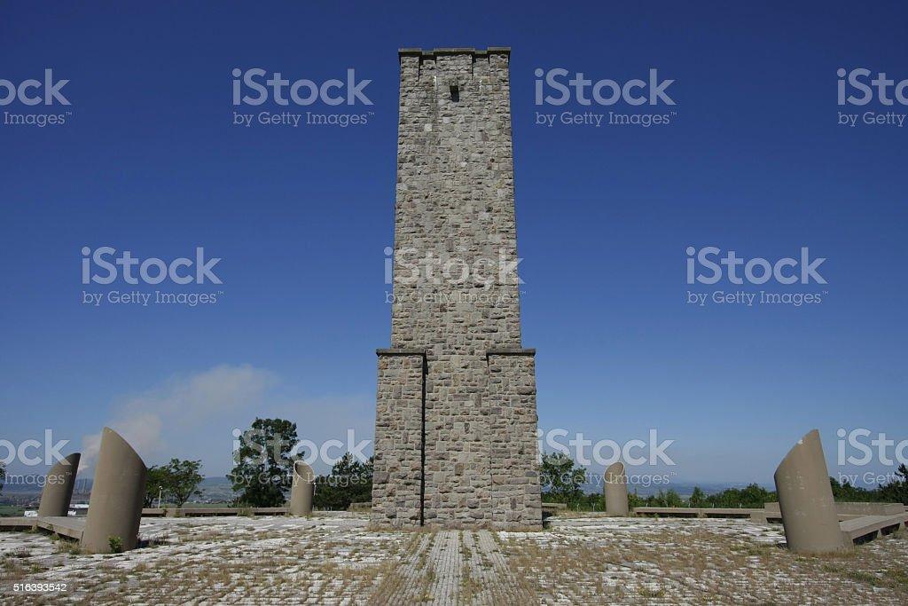Gazimestan monument stock photo