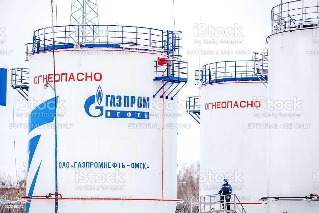 Omsk, Russia - December 6, 2011: Gazprom, gas station stock photo