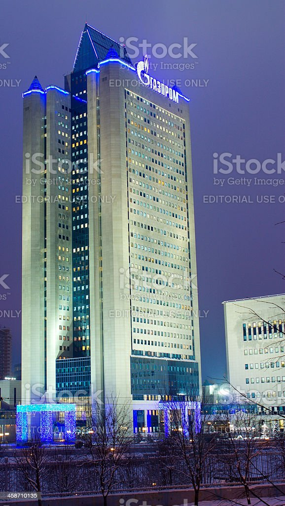 Gazprom headquarters office in Moscow stock photo