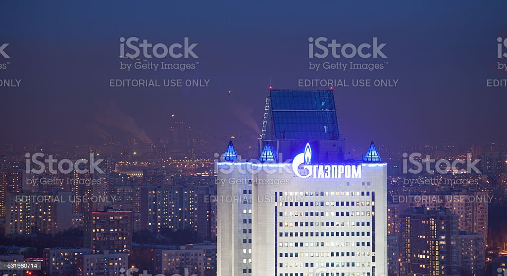 Gazprom headquarters stock photo