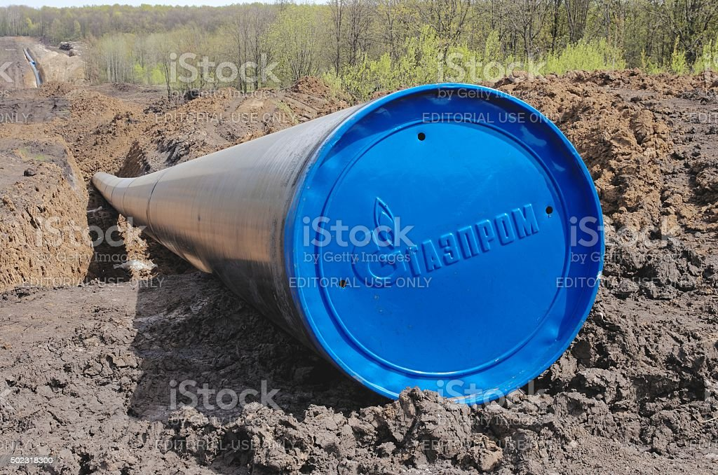 Gazprom pipeline stock photo