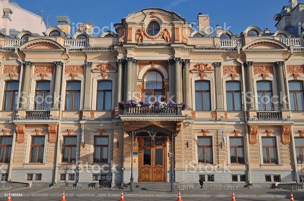 Gazprom's office in Saint Petersburg stock photo