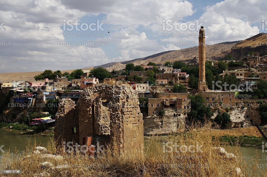 General a view from Hasankeyf stock photo