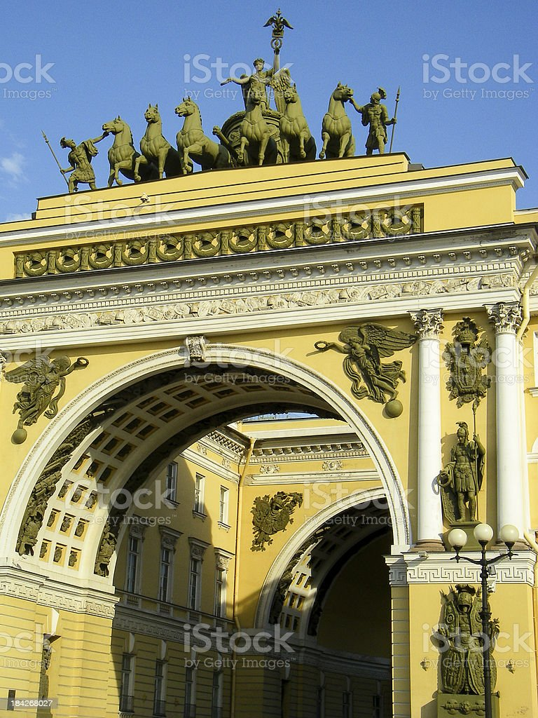 General Staff and Ministries Building Saint Petersburg Russia stock photo