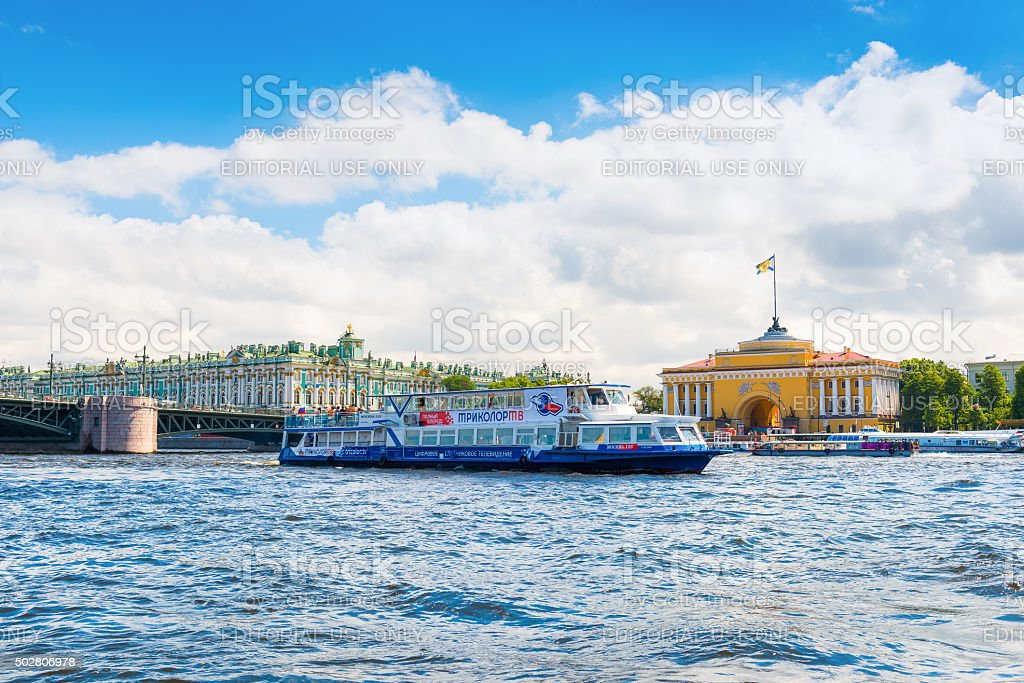 General view of Petersburg, Russia stock photo