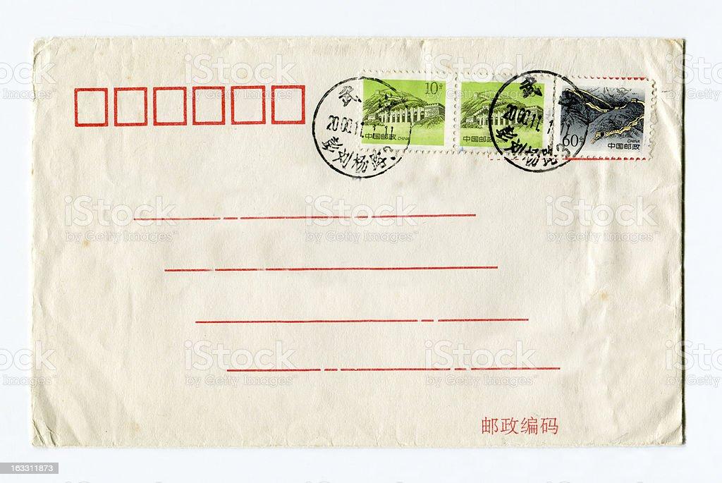 Generic Envelope royalty-free stock photo