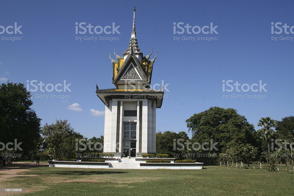 Genocide Museum royalty-free stock photo