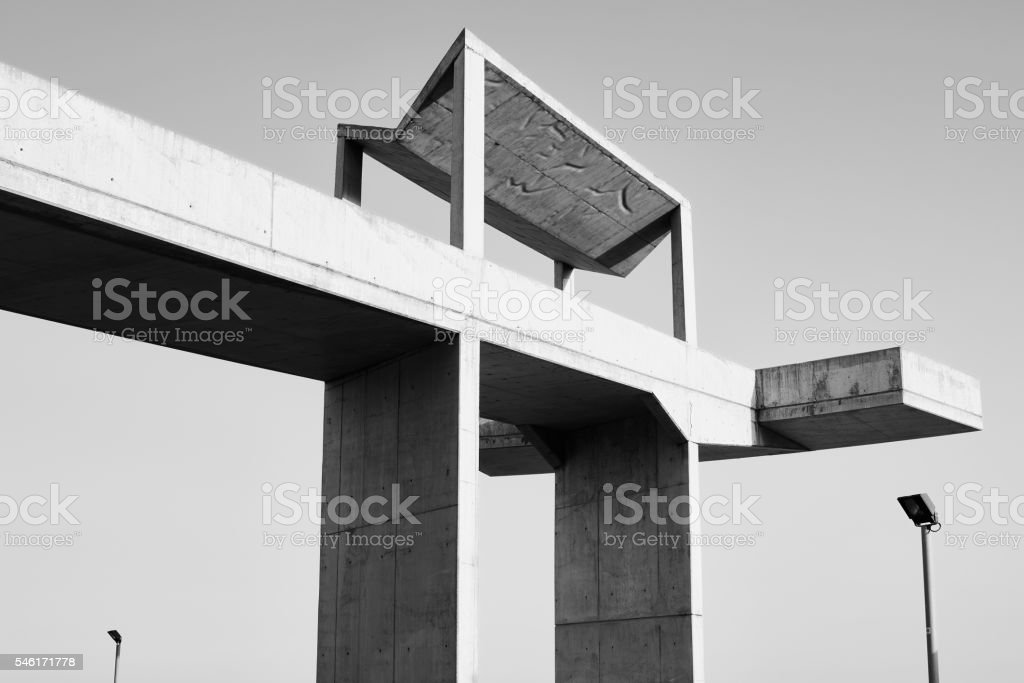 Geometric Dash stock photo