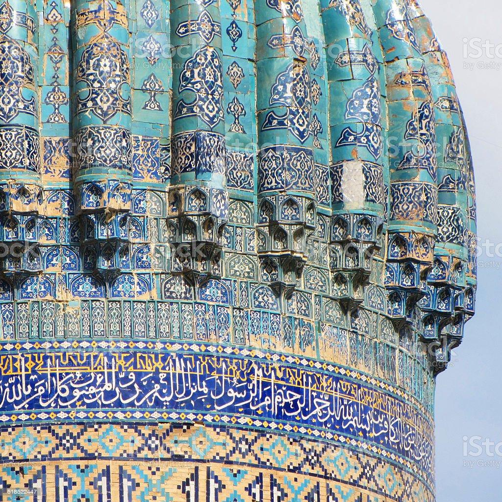 geometric decoration stock photo