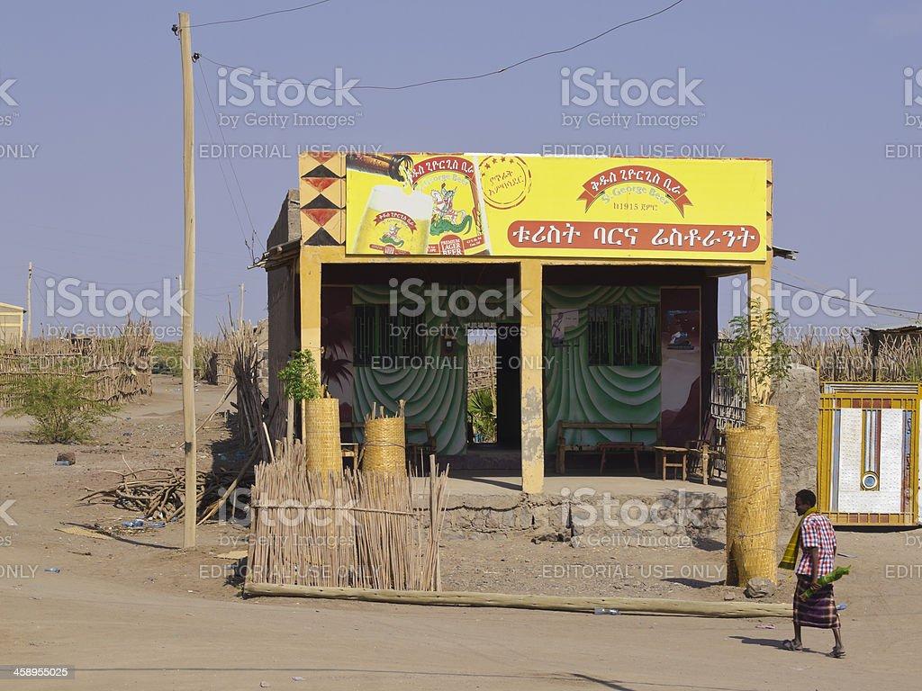 George beer shop stock photo
